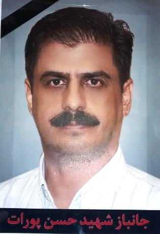 شهید حسن پورات