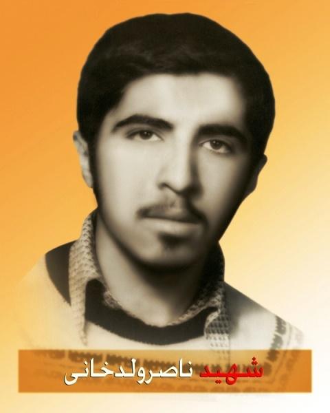 شهید ناصر ولدخانی