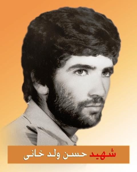 شهید حسن ولدخانی