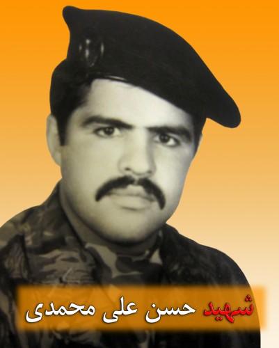 ghl -شهید حسن علی محمدی